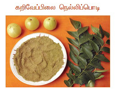 Traditional foods of tamil nadu and their nutritional value azim ideas for display forumfinder Choice Image