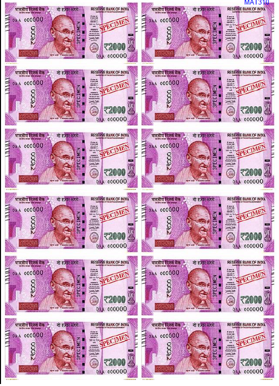 image relating to Printable Money for Classroom referred to as Rupees and Paisa Azim Premji Base Puducherry